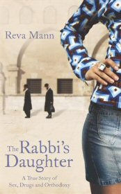 Rabbis Daughter Cover Hodder UK
